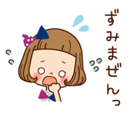 Of the girl is an honorific softly. sticker #7517764