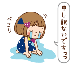 Of the girl is an honorific softly. sticker #7517765