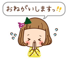 Of the girl is an honorific softly. sticker #7517766