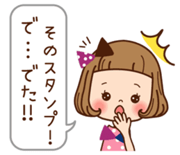 Of the girl is an honorific softly. sticker #7517767