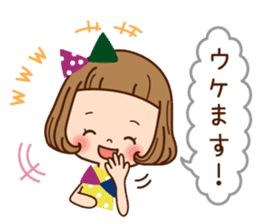 Of the girl is an honorific softly. sticker #7517769