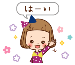 Of the girl is an honorific softly. sticker #7517772