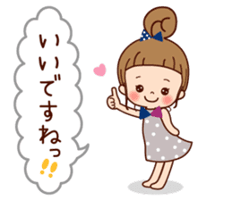 Of the girl is an honorific softly. sticker #7517773