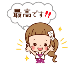 Of the girl is an honorific softly. sticker #7517774