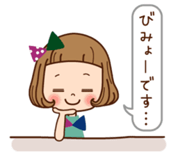 Of the girl is an honorific softly. sticker #7517775