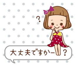 Of the girl is an honorific softly. sticker #7517777