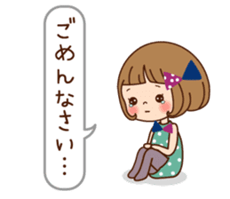 Of the girl is an honorific softly. sticker #7517780
