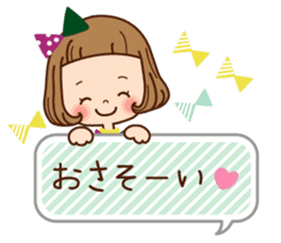 Of the girl is an honorific softly. sticker #7517781