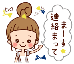 Of the girl is an honorific softly. sticker #7517784