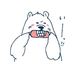 Titivation of the white bear sticker #7520351