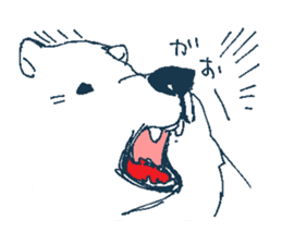 Titivation of the white bear sticker #7520357