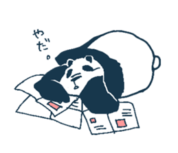 Titivation of the white bear sticker #7520374