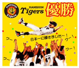 HANSHIN TIGERS Lovers KOGA family sticker #7525388
