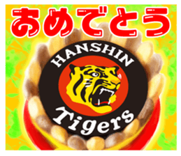 HANSHIN TIGERS Lovers KOGA family sticker #7525390