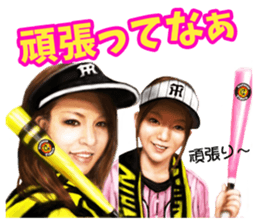 HANSHIN TIGERS Lovers KOGA family sticker #7525408