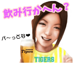HANSHIN TIGERS Lovers KOGA family sticker #7525412