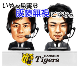 HANSHIN TIGERS Lovers KOGA family sticker #7525418