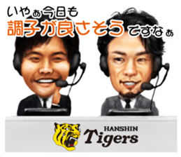 HANSHIN TIGERS Lovers KOGA family sticker #7525419