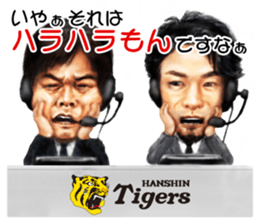 HANSHIN TIGERS Lovers KOGA family sticker #7525420