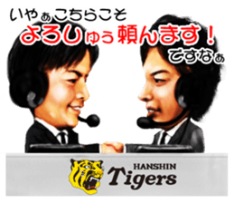 HANSHIN TIGERS Lovers KOGA family sticker #7525422
