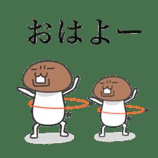 Daily conversation of Japan sticker #7527950