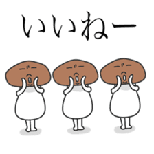 Daily conversation of Japan sticker #7527951