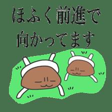Daily conversation of Japan sticker #7527956