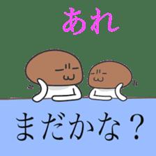 Daily conversation of Japan sticker #7527957