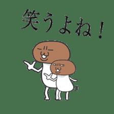 Daily conversation of Japan sticker #7527961