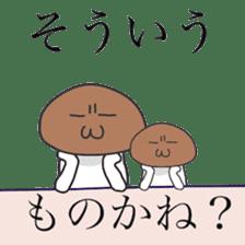 Daily conversation of Japan sticker #7527963
