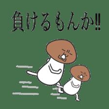 Daily conversation of Japan sticker #7527965