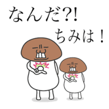 Daily conversation of Japan sticker #7527968