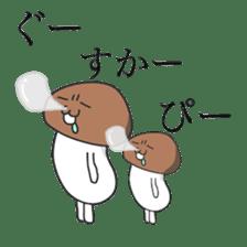 Daily conversation of Japan sticker #7527969