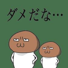 Daily conversation of Japan sticker #7527970