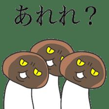 Daily conversation of Japan sticker #7527973