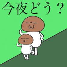 Daily conversation of Japan sticker #7527975