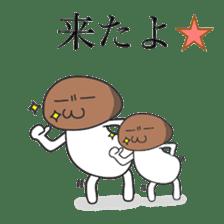 Daily conversation of Japan sticker #7527976