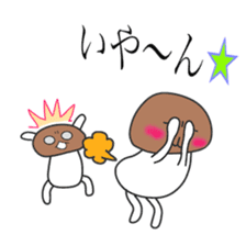 Daily conversation of Japan sticker #7527977