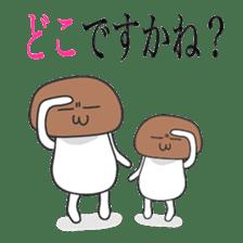 Daily conversation of Japan sticker #7527978