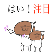 Daily conversation of Japan sticker #7527979