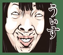 half-open eyes answer ver4 sticker #7528548