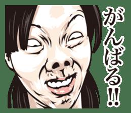 half-open eyes answer ver4 sticker #7528553