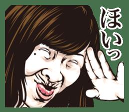 half-open eyes answer ver4 sticker #7528555