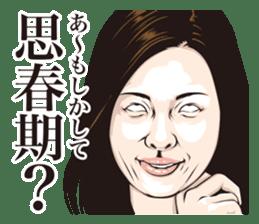 half-open eyes answer ver4 sticker #7528577