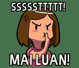 Medan Lang sticker #7533793