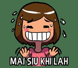 Medan Lang sticker #7533819