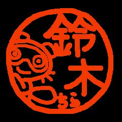 SUZUKI's Sticker