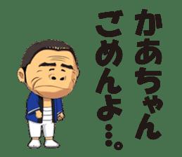 Saburo Kitajima Sticker sticker #7542821