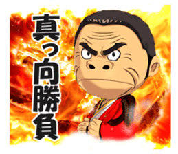 Saburo Kitajima Sticker sticker #7542822