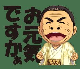 Saburo Kitajima Sticker sticker #7542827